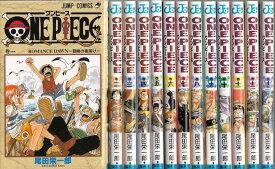 【漫画】【中古】ワンピース(ONE PIECE) <1〜93巻> 尾田栄一郎 【全巻セット】