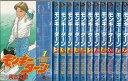 【漫画】【中古】モンキーターン <1〜30巻完結> 河合克敏 【全巻セット】