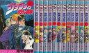 【漫画】【中古】ジョジョの奇妙な冒険 <1〜63巻完結> 荒木飛呂彦 【全巻セット】