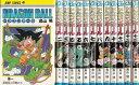 【漫画】【中古】ドラゴンボール <1〜42巻完結> 鳥山明 【全巻セット】