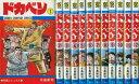 【漫画】【中古】ドカベン <1〜48巻完結> 水島新司 【全巻セット】