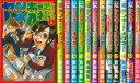 【漫画】【中古】ヤンキー君とメガネちゃん <1〜23巻完結> 吉河美希 【全巻セット】