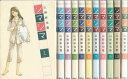 【漫画】【中古】シマシマ <1〜12巻完結> 山崎紗也夏【あす楽対応】 【全巻セット】