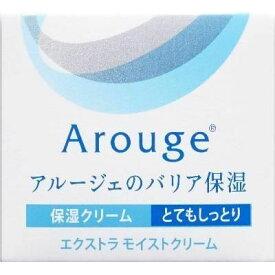 【送料無料】全薬工業 アルージェ エクストラモイストクリーム 30g