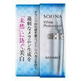 ソフィーナ ホワイトプロフェッショナル 美白美容液ET(40g)