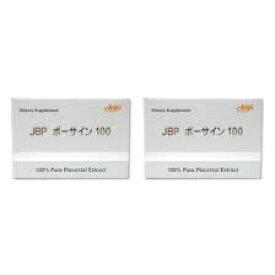[Point3倍 5/9(日)20:00-5/16(日)1:59] ★送料無料★プラセンタ製剤 JBPポーサイン100 1箱(100粒入り)【2箱セット】