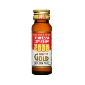 【第2類医薬品】チオビタ ゴールド 2000 50ml