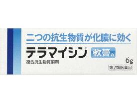 【第2類医薬品】【ネコポス(ポスト投函)】テラマイシン軟膏a 6g