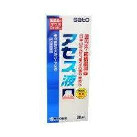 【第3類医薬品】アセス液 90ml[アセス 口中薬/歯周病/マウスウォッシュ