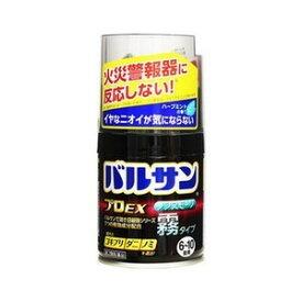 【第2類医薬品】バルサンプロEX ノンスモーク 霧タイプ 46.5g (6-10畳用)お一人様30個まで