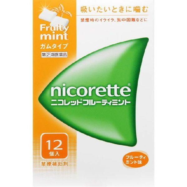 【第(2)類医薬品】ニコレット フルーティミント 12個入
