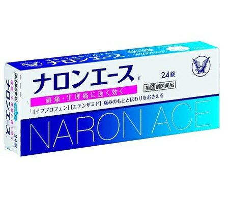 【第(2)類医薬品】ナロンエースT 24錠