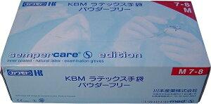 KBM ラテックス手袋 パウダーフリー M 100枚入[カワモト 天然ゴム手袋(グローブ)]