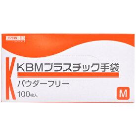 カワモト KBM プラスチック手袋 パウダーフリー M 100枚入