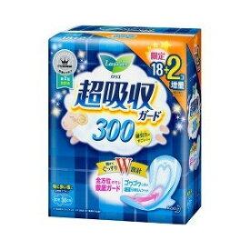 楽天市場ロリエ 超吸収ガード300 特に多い夜に 羽つき 18コ入の通販
