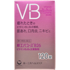 【第3類医薬品】新エバユース B26 120錠