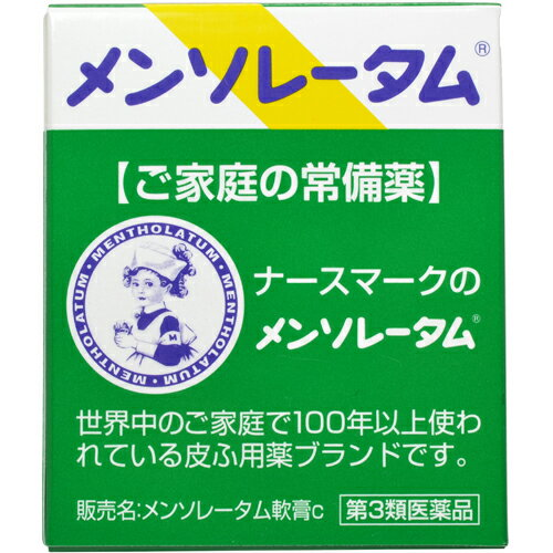 【第3類医薬品】メンソレータム軟膏 75g