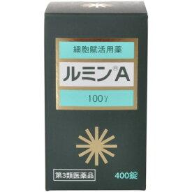 【第3類医薬品】ルミンA 400錠