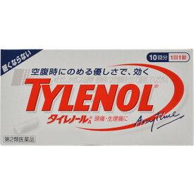 【第2類医薬品】【ネコポス(ポスト投函)】タイレノールA 10錠