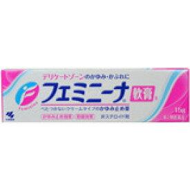 【第2類医薬品】【ネコポス(ポスト投函)】フェミニーナ軟膏S 15g