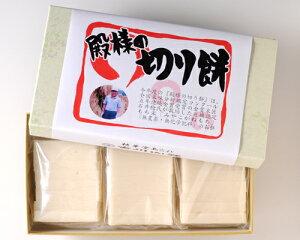 殿様の切り餅(箱入)無農薬・無肥料栽培米 みやこがね白餅(8枚)×3パック