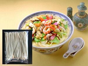 送料無料 業務用 長崎ちゃんぽん麺 100g 50食 麺のみコロナ 学校 給食 ふるさと九州村