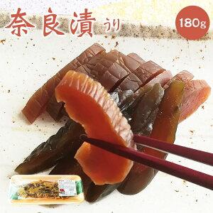 奈良漬けお漬物 鳥取食品工業の漬奈良奈良漬/粕漬けお供え 贈り物 奈良漬 粕漬け 発酵食品