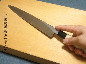 料理人さんのような、お刺身包丁! ≪柳刃包丁9寸≫ 【お名前を入れてMy包丁に】 堺 家庭用 魚 一生 柳刃 正夫 スライス マグロ 刺身 やなぎばほうちょう さしみ long sushi Sashimi knife 27⇒本格