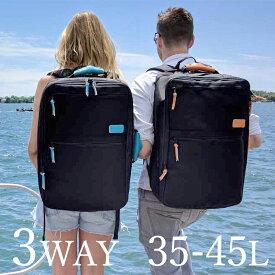 【旅の達人が使う背負えるスーツケース】 3WAY バックパック PCバッグ Standard Luggage Co. 大容量 35L - 45L 機内持込可 防水 超軽量 リュック [国内正規品/日本語説明書/保証付き]