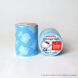 送料無料 キティ ブルー 生地 ガムテープ キャラクター 50mm 3M かわいい 梱包 キティちゃん 水色 日本製 お土産 外国人 メルカリ梱包 ラッピング DIY 柄