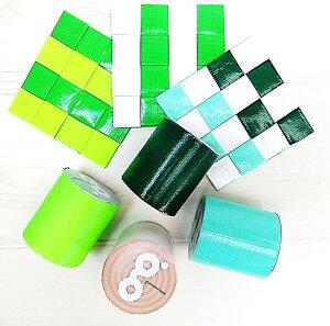 送料無料 ガムテ 緑 ガムテープ 布カラー 50mm×5M 布粘着テープ
