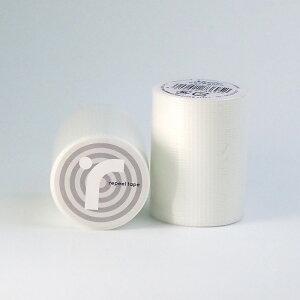 送料無料 リピールテープ ナチュラル 貼ってはがせる テープ DIY 半透明 キッチン かわいい 養生テープ 50mm×5M