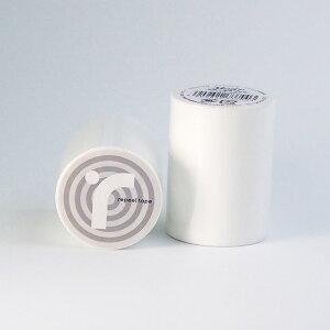 送料無料 リピールテープ ホワイト 白 かわいい 養生テープ 50mm×5M