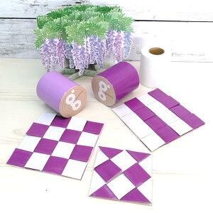 送料無料 紫 バイオレット むらさき グレープ 50mm 5M ガムテープ 布粘着 テープ DIY ラッピング