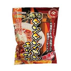 勝浦タンタンメンチップスB級グルメ おやつ お土産 プレゼント 自宅用 コラボ