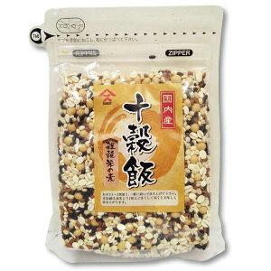 【国内産十穀米】  丸麦、大豆、黒米、赤米、押麦ひえ、きび、あわ、たかきびアマランサス白米と一緒に炊くだけ。