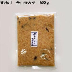 小川屋味噌店特製業務用 金山寺みそ 500g