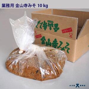 小川屋味噌店特製業務用 金山寺みそ 10kg