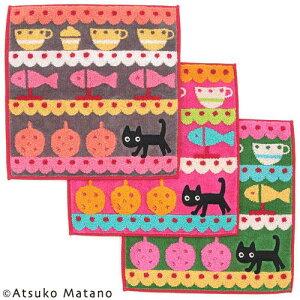 ATSUKO MATANO(マタノアツコ)タオルハンカチ MEMEBEBE(黒猫/ねこ) グレー・ピンク・グリーン【メール便対応】
