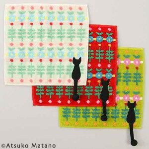 ATSUKO MATANO(マタノアツコ)タオルハンカチ ひなたぼっこ(黒猫/しっぽねこ/ネコ) ホワイト・レッド・グリーン【メール便対応】