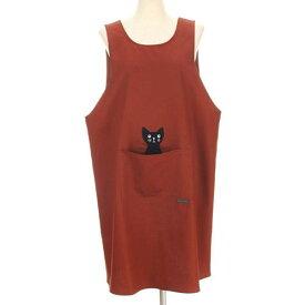 マタノアツコ かつらぎのひょっこり黒猫 エプロン モカブラウン(赤茶/またの あつこ)【メール便も可能】