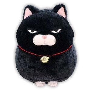 ひげまんじゅう猫 ぬいぐるみ ビッグ 黒豆 黒猫(ねこ/ネコ)[宅配便配送(メール便とネコポスは不可)](お取り寄せ商品(通常3日程度))