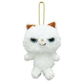 【Bits/ビッツ】フラッフィ ボールチェーン付き マスコット(ネコ/白猫)[宅配便配送(メール便とネコポスは不可)]
