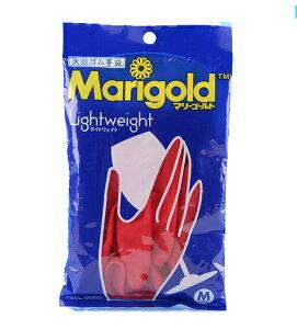 マリーゴールド ゴム手袋(キッチングローブ)S・M・Lサイズ【メール便対応】
