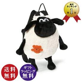 【正規品】NICI/STS ひつじのショーン(羊のショーン) ティミー バックパック(リュック)【送料無料】【※北海道、九州地方、沖縄県、離島は配送不可商品です】