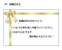 メッセージカード(ポストカードサイズ)【・誕生日・結婚祝い・出産祝い・新築祝い・結婚記念日・送別・クリスマス(3種類)】