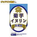 【ゆうパケット対象商品】菊芋イヌリン(2.5g*30包)【サンヘルス】糖対策