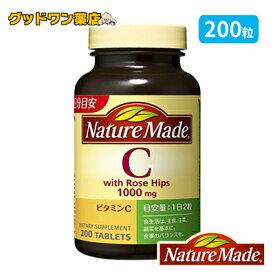 ネイチャーメイド ビタミンC ローズヒップ(200粒)【Nature Made】