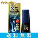 【第1類医薬品】リアップX5プラス ローション(60mL)【送料無料】【大正製薬】