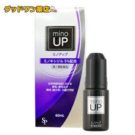 【第1類医薬品】ミノアップ(60mL)【東和薬品】